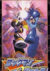 Mega Man & Bass – фото обложки игры