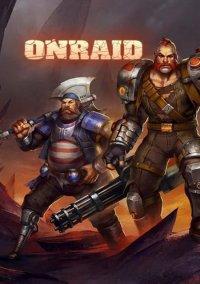 Обложка ONRAID