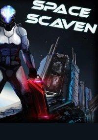 Обложка Space Scaven