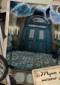 Обложка Escape the Mansion