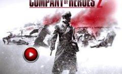 Company of Heroes 2. Русскоязычный видеодневник разработчиков