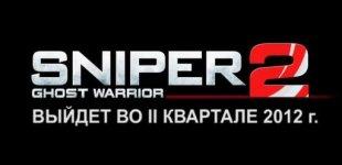 Снайпер. Воин-призрак 2 . Видео #3