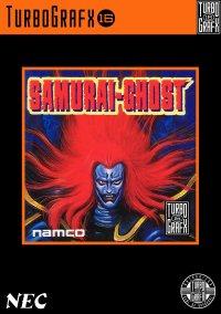 Обложка Samurai Ghost