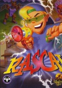 Обложка Rascal
