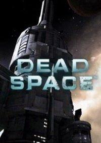 Обложка Dead Space (2011)
