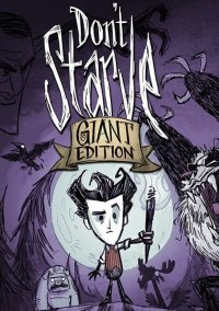 Обложка Don't Starve: Giant Edition