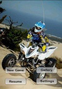 Обложка Motocross X