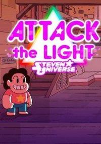 Обложка Attack the Light: Steven Universe