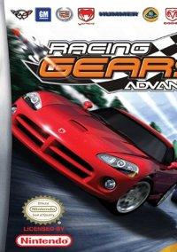 Обложка Racing Gears Advance