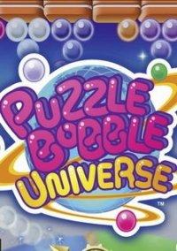 Обложка Bust-a-Move Universe
