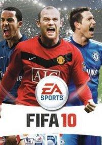 Обложка FIFA Manager 10