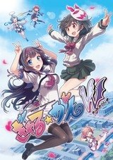Обложка Gal Gun: Double Peace