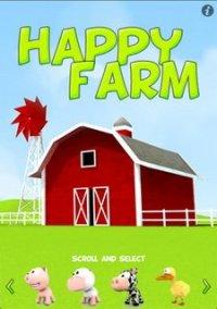 Обложка Happy Animal Farm