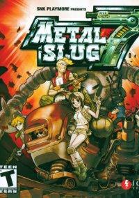 Обложка Metal Slug 7