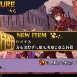 Скриншот Demon Gaze – Изображение 4