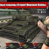 Скриншот Wild Tanks Online – Изображение 3