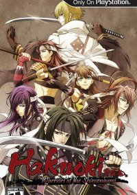 Обложка Hakuoki: Warriors of the Shinsengumi