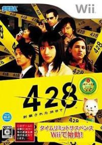 428: Fuusa Sareta Shibuya de – фото обложки игры