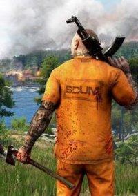 Обложка Scum