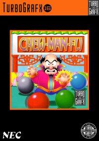 Обложка Chew Man Fu