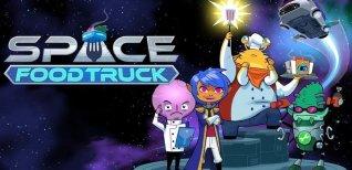 Space Food Truck. Трейлер раннего доступа