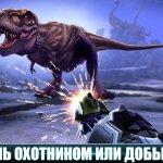 Скриншот Dino Hunter: Deadly Shores – Изображение 4