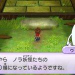 Скриншот Youkai Watch – Изображение 7