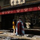 Скриншот Ukiyo no Shishi