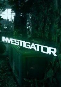 Обложка Investigator
