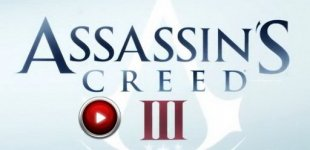 Assassin's Creed 3. Видео #9
