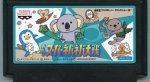 Картриджи несуществующих игр стали темой выставки в Японии - Изображение 6