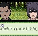 Скриншот Naruto: Konoha Senki