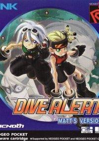 Обложка Dive Alert : Matt's Version