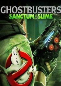 Обложка Ghostbusters: Sanctum of Slime