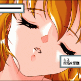 Скриншот Sex 2