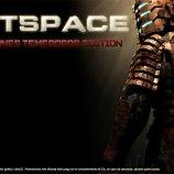 Скриншот DatSpace