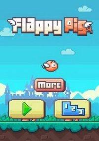 Обложка Flappy Pig