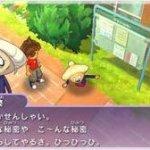 Скриншот Youkai Watch – Изображение 30
