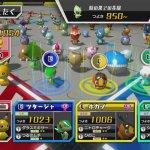 Скриншот Pókemon Rumble U – Изображение 32