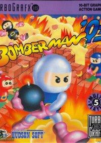 Обложка Bomberman '93