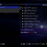 Скриншот Resident Evil 6 – Изображение 54