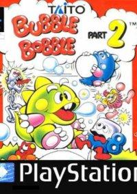 Обложка Bubble Bobble 2