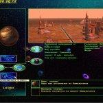 Скриншот Wet Attack: The Empire Cums Back – Изображение 3