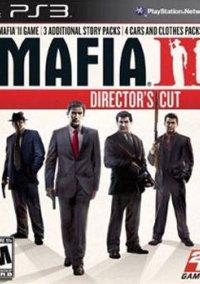 Обложка Mafia II: Director's Cut