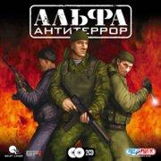 АЛЬФА: антитеррор – фото обложки игры