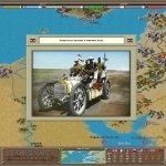 Скриншот Strategic Command World War I: The Great War 1914-1918 – Изображение 21