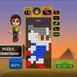 Скриншот Tetris Party – Изображение 1