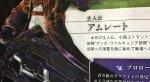 На PS4 выйдут новая Valkyria Chronicles и ремастер оригинальной игры - Изображение 2