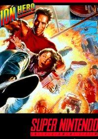 Обложка Last Action Hero