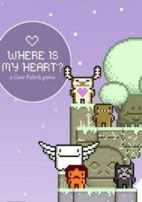 Обложка Where Is My Heart?